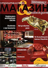 14_2008_02_magazin