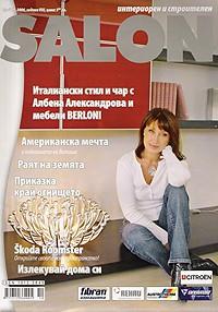 8_2006_10_salon-1