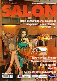 11_2007_04_Salon