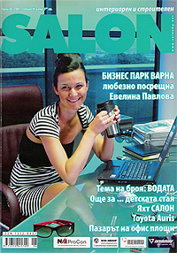 13_2007_06_salon